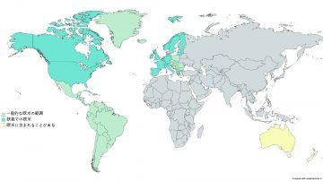 地図を見ると地球にある大陸の24%近くが「 欧米 」