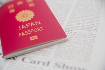 海外旅行離れ?海外旅行に行かない人は日本人の75%も!
